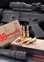 Hornady 6.5 Grendel Ammunition